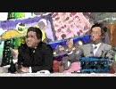 第95位:2010/08/16 TVタックル