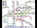 【ニコニコ動画】迷列車で行こう・大阪編【地下に埋めた市電】を解析してみた