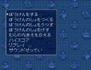 トルネコの大冒険 実況part7 thumbnail