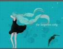【歌ってみた】The Forgotten Song【(睡ω魔.)】 thumbnail