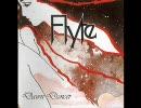 Woman / FLYTE