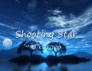 神曲 KOTOKO / Shooting star (CD音源)