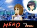 アイドルマスター 真・雪歩 「HERO」 PAPAYA