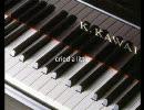 【作業用BGM】ピアノで始まる癒しのGARNET