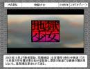 アニメ監督 作品集 ~このアニメもあの監督だったのか!~ part9