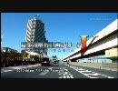 【ニコニコ動画】長距離車載動画シリーズ5 近畿・北陸お散歩道中記 Part.5を解析してみた