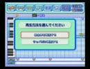 パワプロ応援歌作成でハヤテ新OP『七転八起☆至上主義』