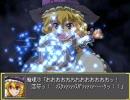 幻想少女大戦 紅(魔理沙ルート)を普通にプレイPart5
