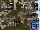 聖剣伝説3・クラス1・2グラフィック集