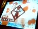 三国志大戦2 対戦動画(曹操&祝融) 5