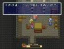 聖剣伝説2 妖精チルノ一人旅 C-5