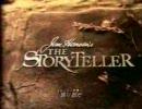 ジム・ヘンソンのストーリーテラー 第4話「幸運の持ち主」 1-2