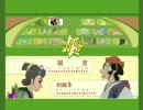 ぷよぷよフィーバー モノノ怪 加世VS幻殃斉VS薬売り‐ニコニコ動画(SP1)