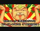 """OGATA Kenichi """"DE.SU.ZO"""""""