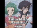 TalesRing Archive EP2【auの飛翔/トーティス 幻想の時空】