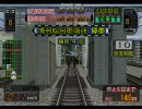 電車でGO!山陽新幹線 0系博多南線579号 入庫
