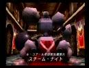 【武蔵伝実況】二刀流のチビッコ英雄列伝 2の巻