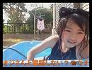 ひな9 スクール水着で水浴び!2010.8.18