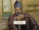 【太閤立志伝5】 神 保 立 志 伝 ! その12【地味実況】