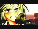 第87位:【鏡音リン】‐渋谷カタストロフィ‐ PV付 【オリジナル】  thumbnail