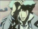 【MAD】 COWBOY BEBOP -  BRILLIANT WORLD 【PV】