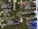 聖剣伝説3・クラス3グラフィック集