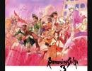 第67位:【ロマンシング・サガ3】ラストバトル【BGM】 thumbnail