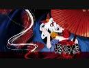 【ニコニコ動画】【オリジナル曲】瑠璃姫 ~睡蓮の舞~【LC:AZE】を解析してみた