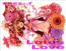 【ニコニコ動画】[東方名曲]Lotus Love (Vo.陽花) / 発熱巫女~ずを解析してみた