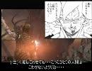 ちょっとおかしなデッドスペース【Dead Space】 part Final