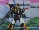 戦え!超ロボット生命体 トランスフォーマーV 第29話 3/3