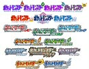 ゲーム「ポケットモンスター」戦闘BGMメドレー