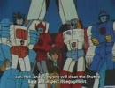 戦え!超ロボット生命体 トランスフォーマーV 第32話 1/2
