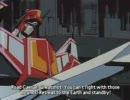 戦え!超ロボット生命体 トランスフォーマーV 第36話 2/2