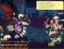 ファンタジーウォーカー~vsブラックドラゴン~3rd~