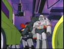 戦え!超ロボット生命体トランスフォーマー 23話 「スチールシティ」