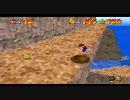 【スーパーマリオ64】たかいたかいマウンテン全コイン【TAS】 thumbnail