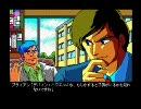 PC88版 アンジェラス(2)高画質ver