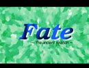 【Dante98】Fate BGM集