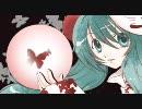 【初音ミク】宵待蝶々【和風オリジナル曲】