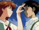 love cheat! 【エヴァMAD】