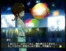 アイドルマスター 律子コミュ 9月の仕事(ゲームショー)