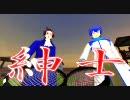 【第5回MMD杯本選】氷点下のロリコン thumbnail