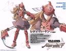 ワイルドアームズ Alter code:F 「斬り姫」
