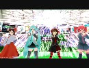 【第5回MMD杯本選】Let's Dance Now