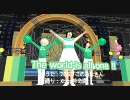 【MMD】Xbox特命課でThe world is all one!!