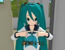 【第5回MMD杯本選】僕と彼女の想い【MMDドラマ】 thumbnail
