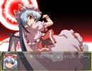 幻想少女大戦 紅(魔理沙ルート)を普通にプレイPart17