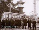 【ニコニコ動画】【迷列車で行こう】日本最大の地方私鉄・プロローグ前篇【ことでん】を解析してみた