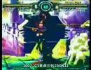 GGXX AC G3 東西対抗23ON23 試合後野試合「少年祭りじゃ!!」1